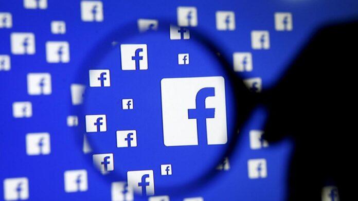 spiare profilo privato su facebook