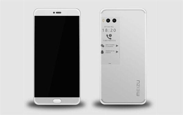 Meizu PRO 7, presentazione ufficiale il 26 luglio